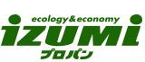 izumiプロパン -ecology&economy-